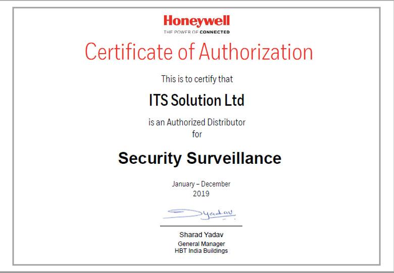 2019 security copy