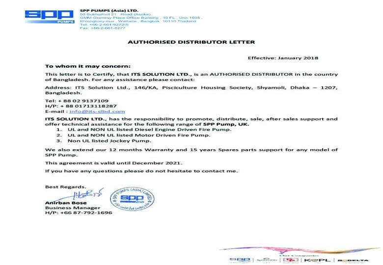 SPP Authorization copy